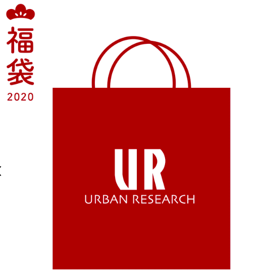 urban research  日本福袋2020